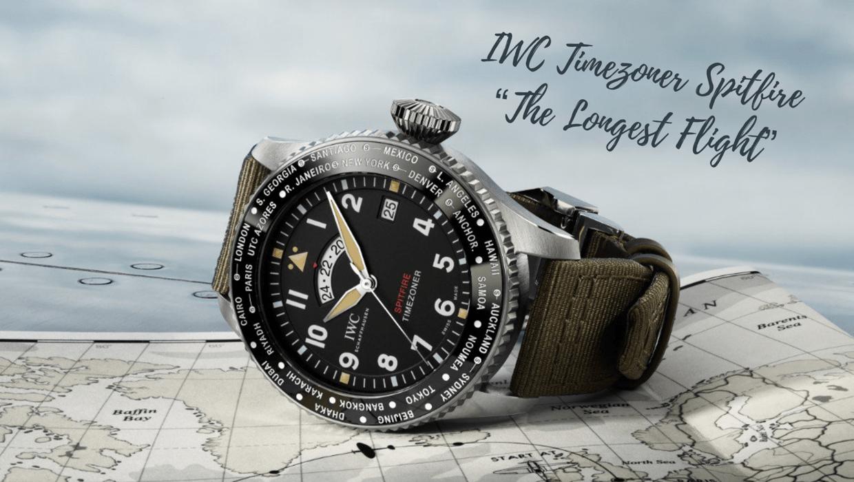 IWC Timezoner Spitfire Edition: Самый длинный полёт