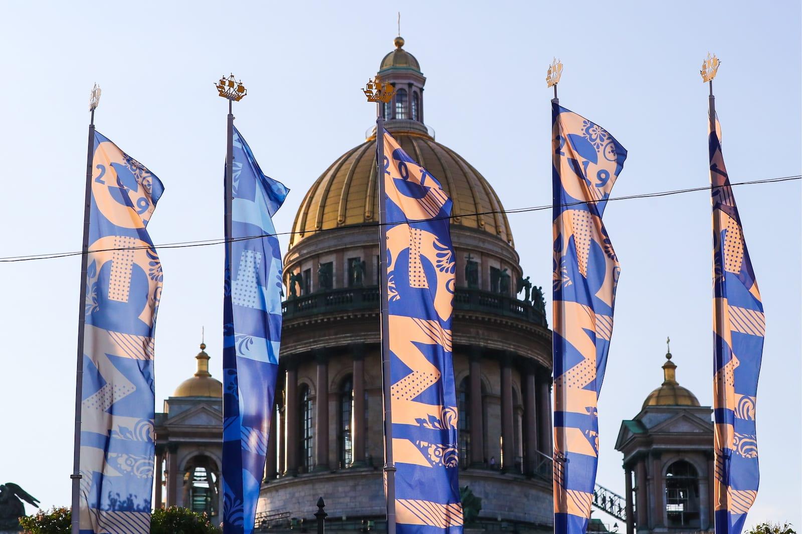 Стартовал Петербургский международный экономический форум (ПМЭФ) -2019