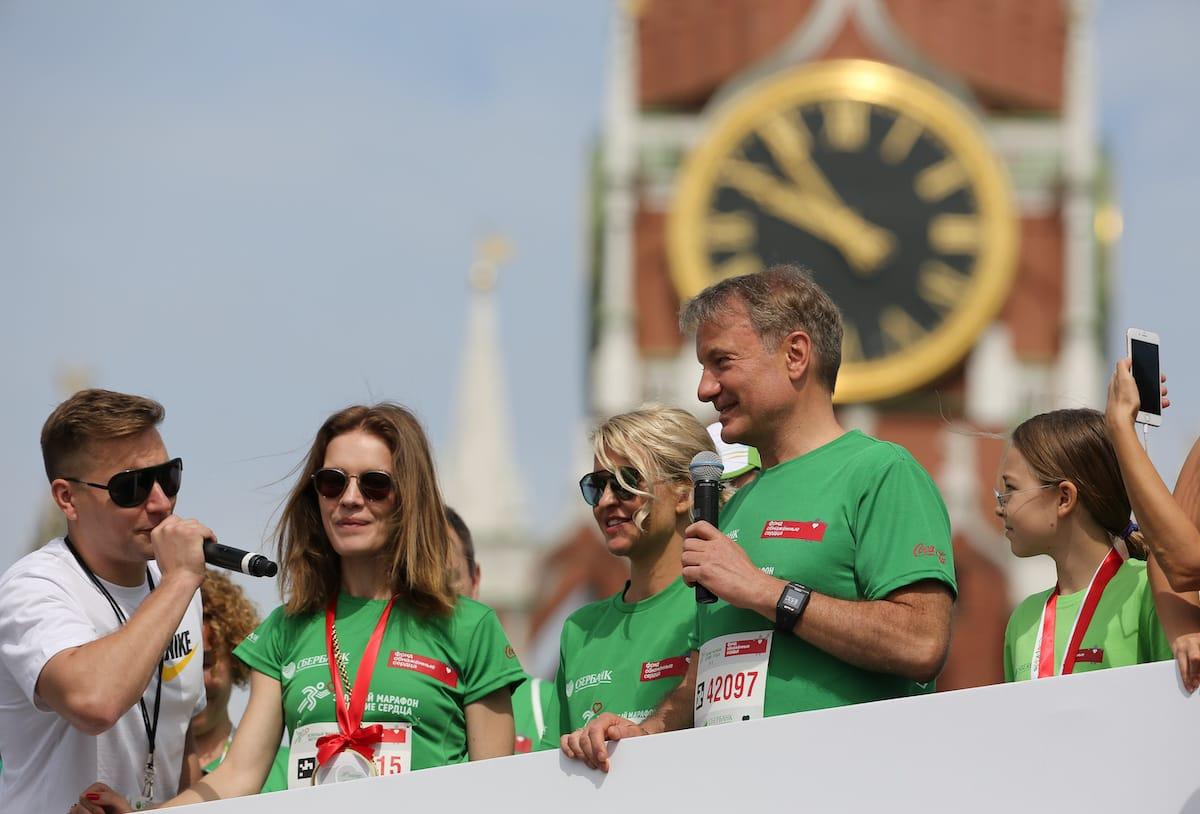 Благотворительный марафон «Бегущие сердца» в Москве