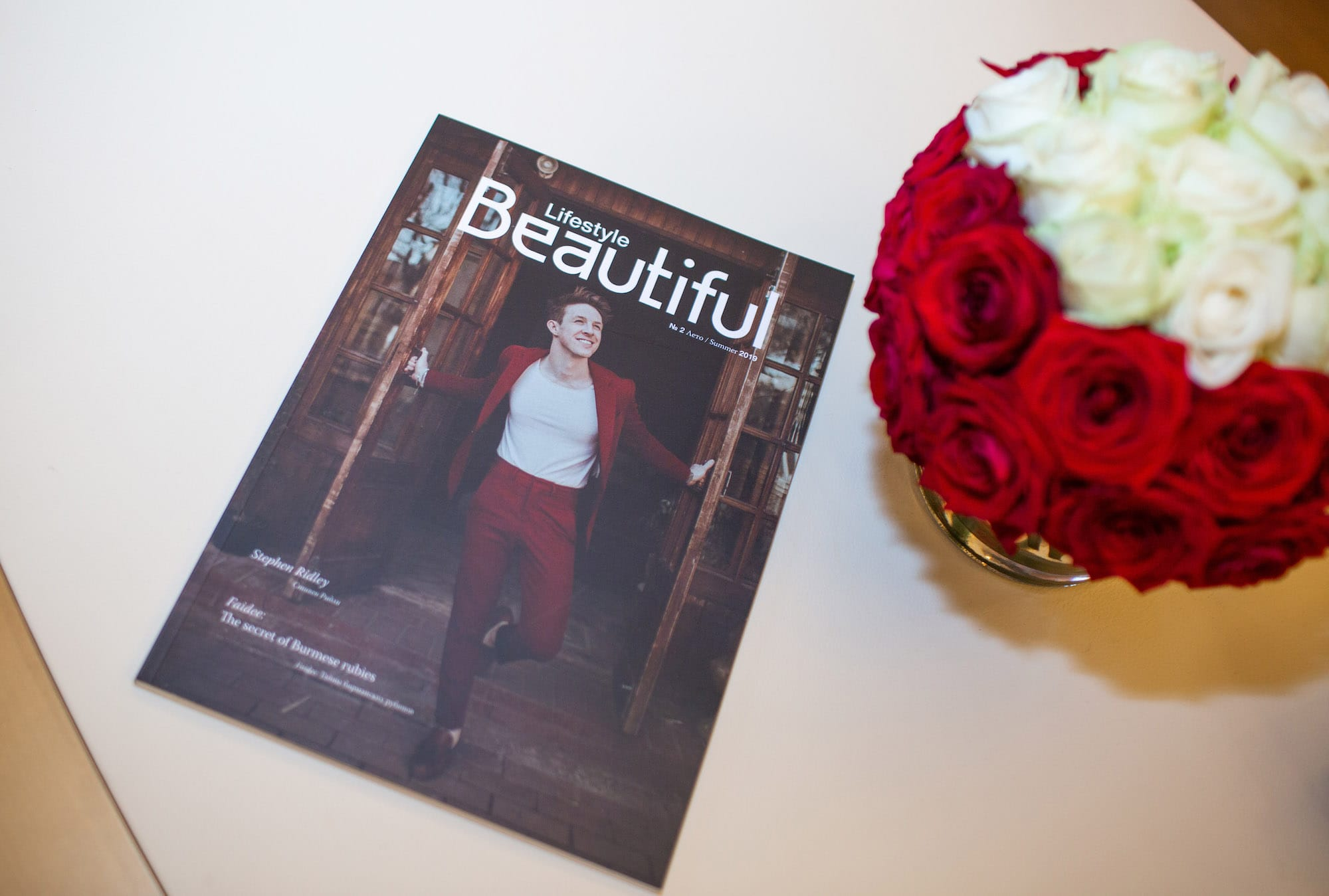 Faidee & Beautiful Lifestyle magazine private party