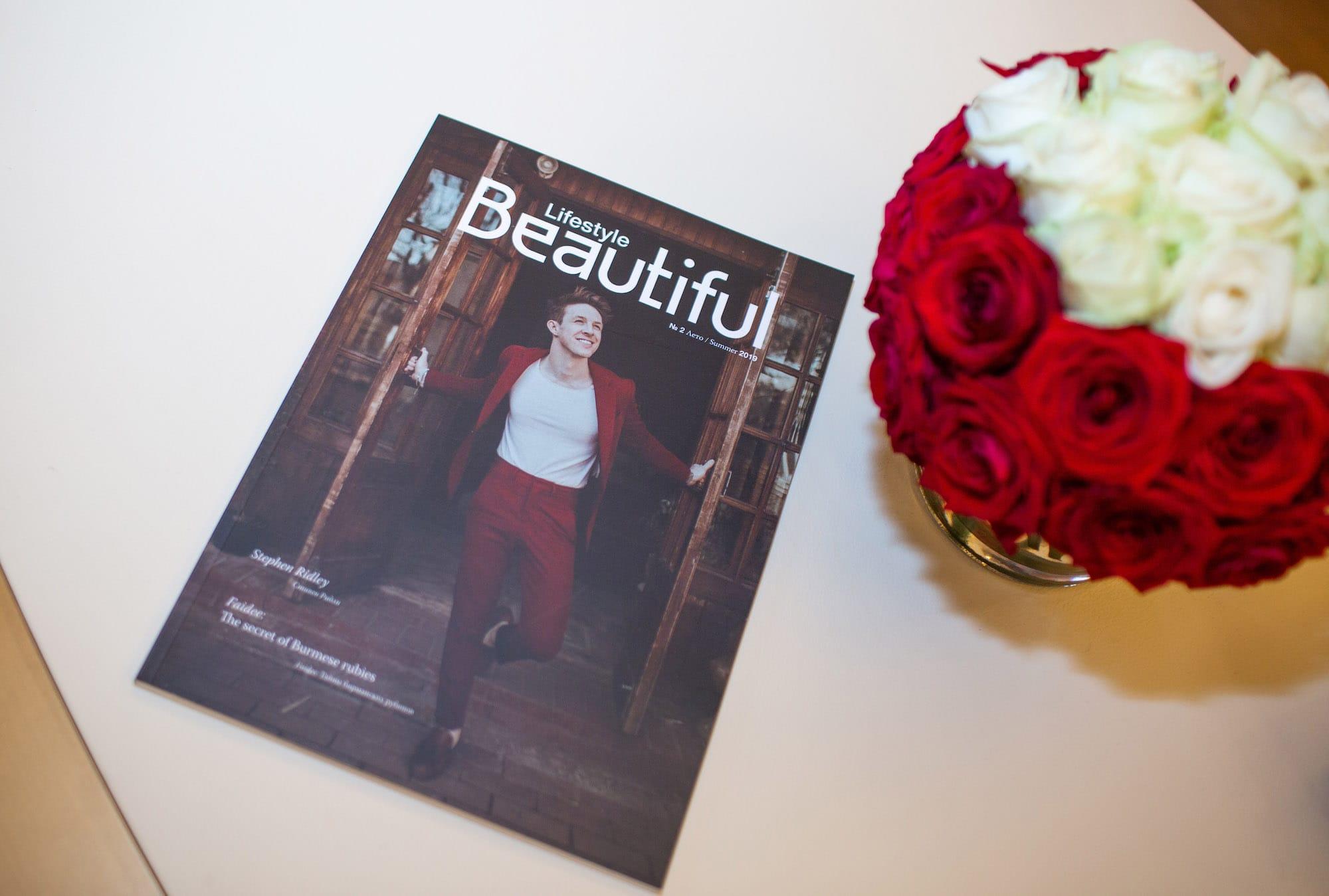 Faidee & Beautiful Lifestyle magazine private party