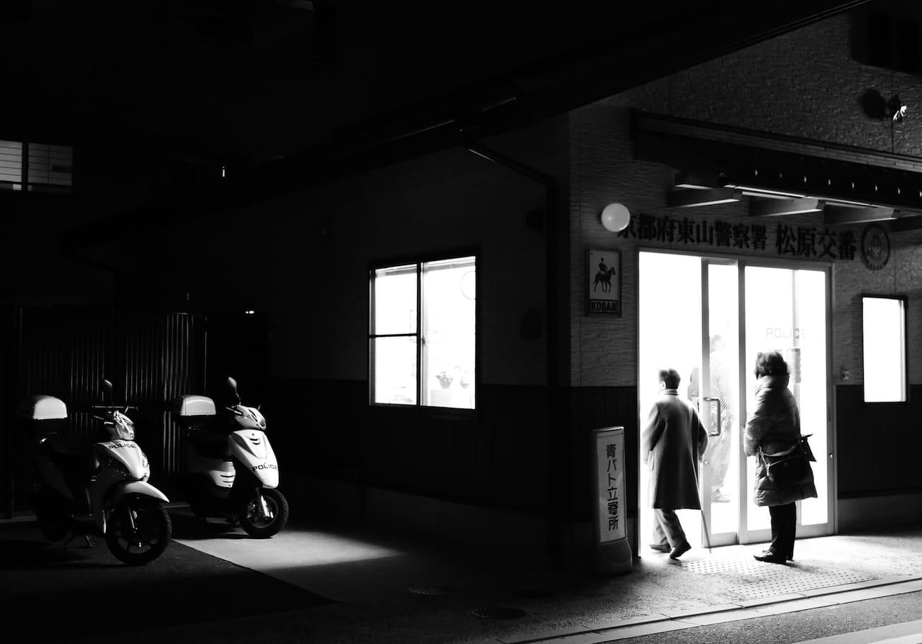 Путевые записки и фоторепортаж Елены Павличенко из Страны восходящего солнца для журнала Beautiful Lifestyle.