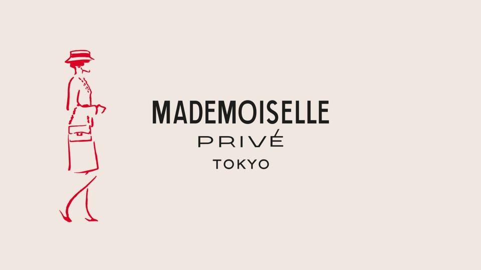 Выставка Chanel Mademoiselle Privé в Токио
