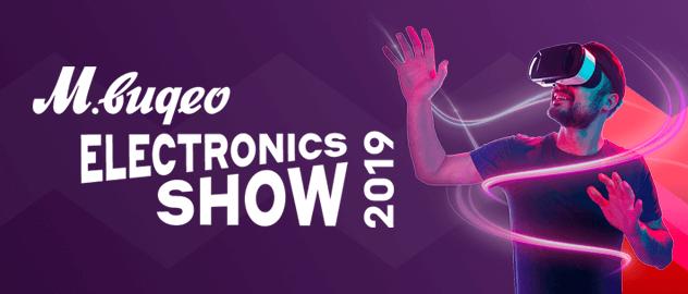 M.Video Electronics Show 2019