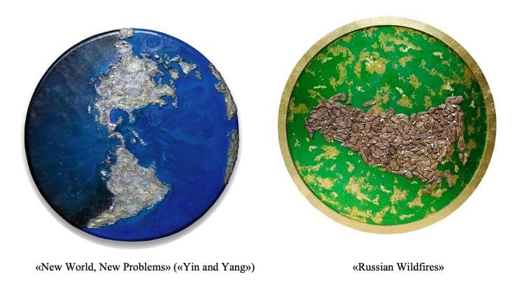 Экологические проблемы через призму современного искусства.