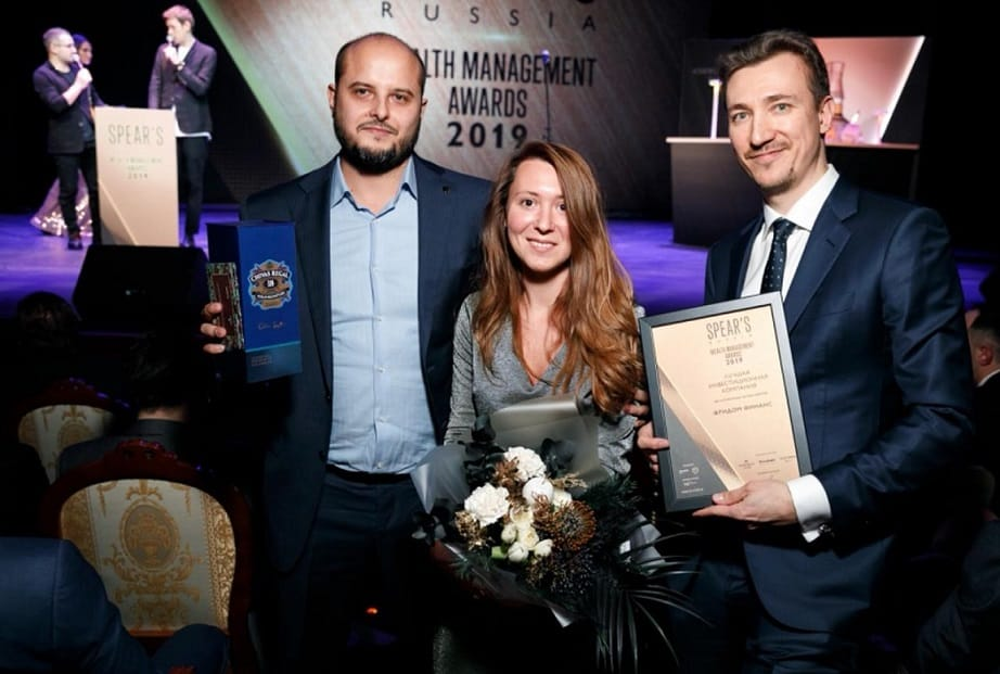 Премия SPEAR'S Russia Wealth Management Awards 2019