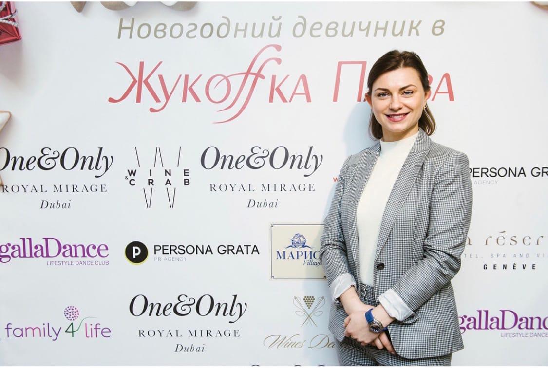 Новогодний девичник в Жукоffка Плаза, организованный PR Agency Persona Grata и Beautiful Lifestyle Magazine