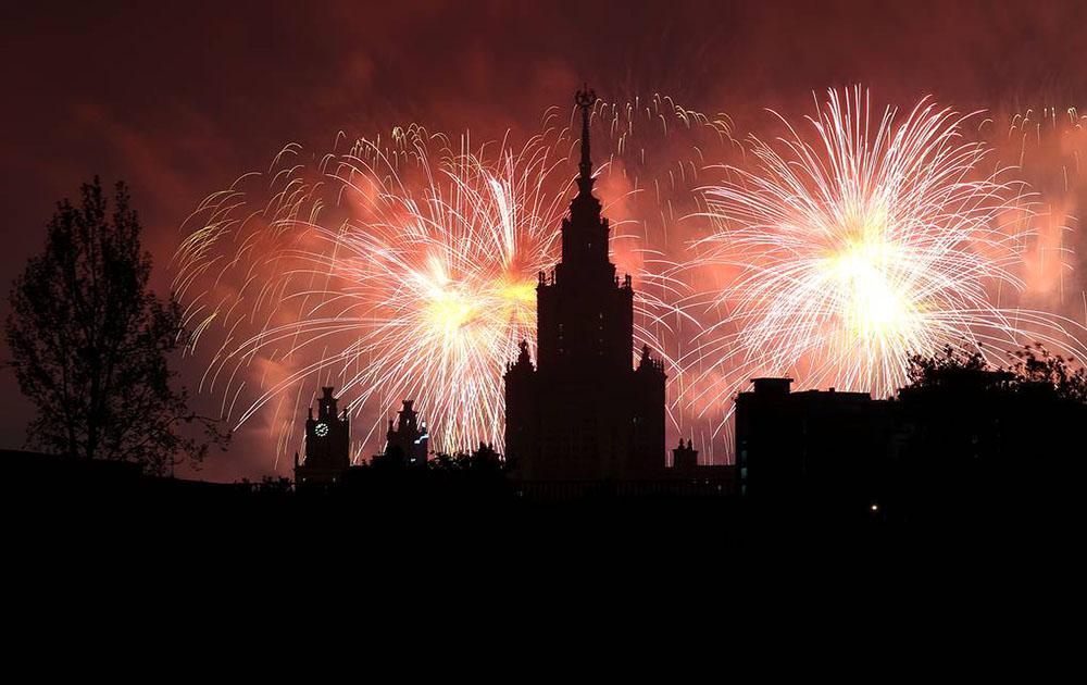 В Москве прошел салют в честь 75-летия годовщины Победы