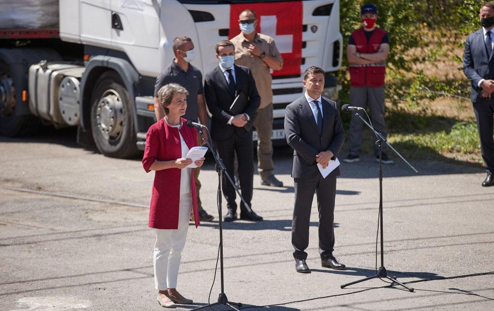 Президент Швейцарии впервые посетила Украину с официальным трехдневным визитом