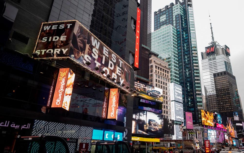 Broadway откроется для публики только в следующем году