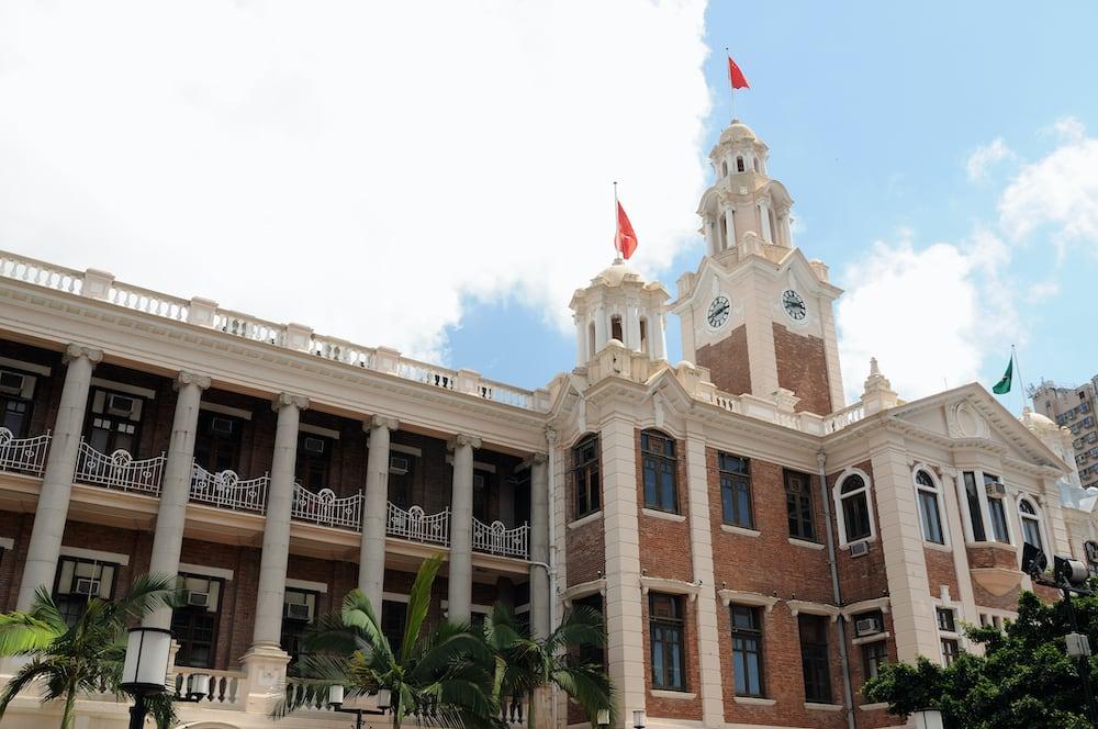 Гонконгский университет